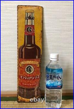 Rare Japanese Vintage Indian Sauce Enamel Sign Neon Beer Cocktail